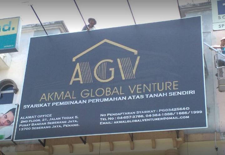 Syarikat Akmal Global Venture