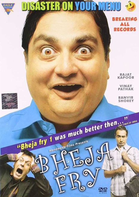 Comedy Movies Indian