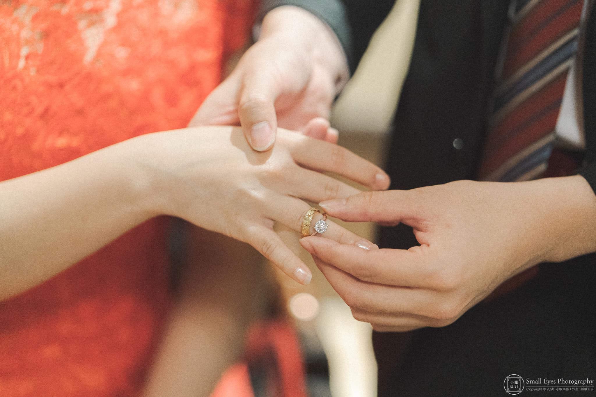 小眼攝影,婚攝,傅祐承,婚禮攝影,婚禮紀實,婚禮紀錄,台北,國賓,大飯店,巴洛克zoe,新娘秘書,交換戒指