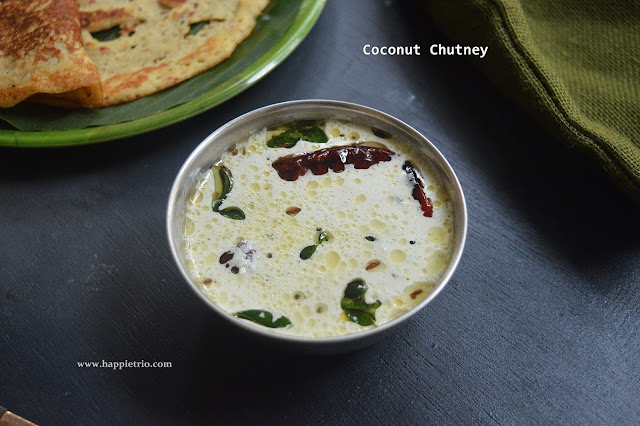 Coconut Chutney Recipe | Thengai Chutney