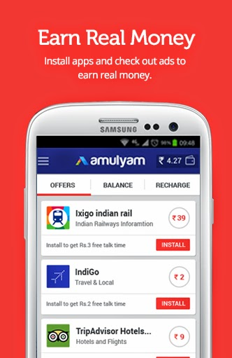 amulyam android app