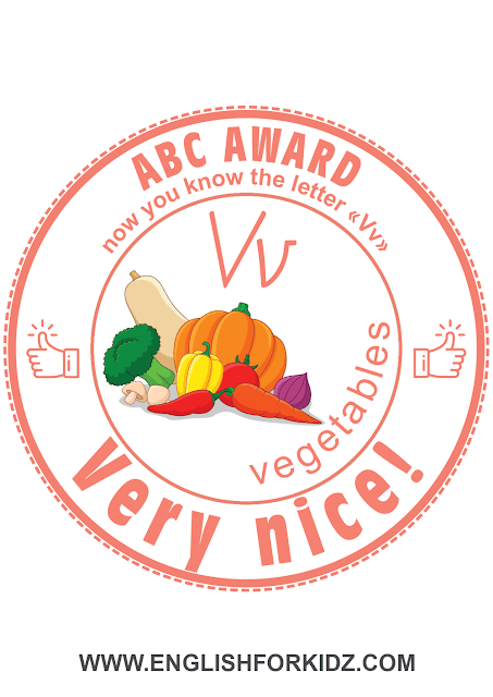 Printable award for ABC learning -- letter v is for vegetables