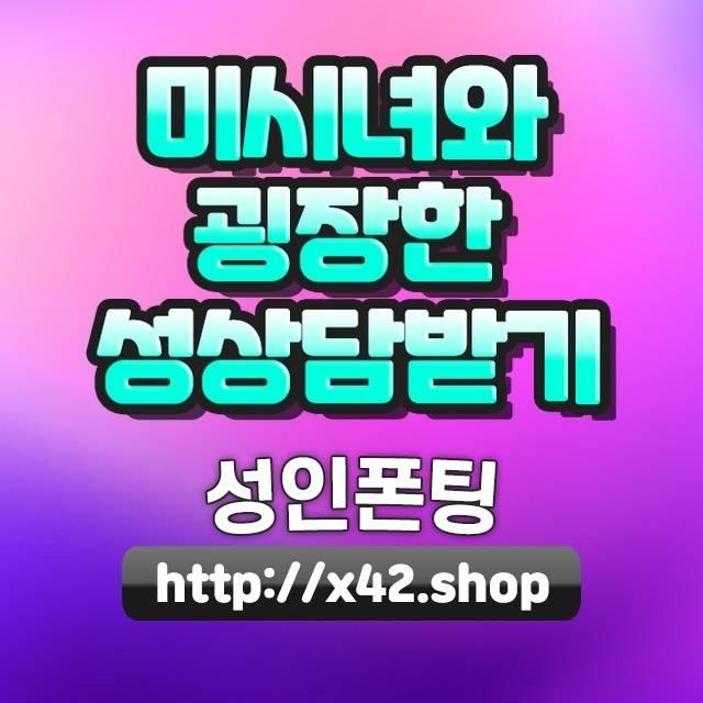 김해시방수
