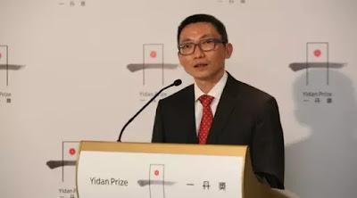 Wow! Hadiah Untuk Pendidikan Paling Besar Sepanjang Masa Diberikan Oleh Miliarder China