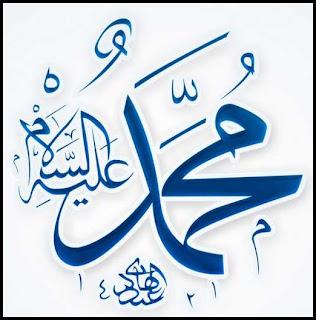 Rasulullah+Muhammad+SAW Dahsyatnya Suara Rasulullah SAW