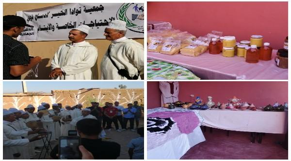 تارودانت: افتتاح فعاليات مهرجان الكناسيس الجهوي بجماعة سيدي بورجا