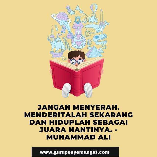 Poster Semangat Belajar di Rumah yang Memotivasi 2