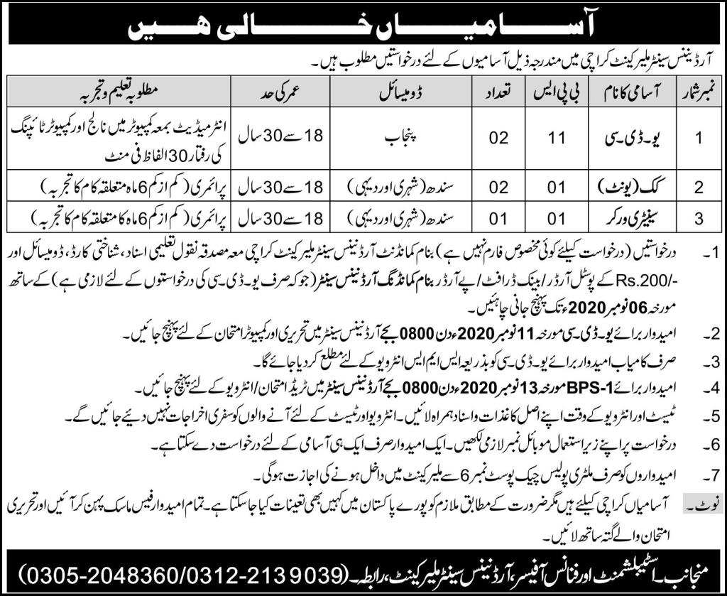 Ordnance Centre Malir Cantt Jobs Advertisement in Pakistan 2020