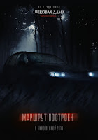 Paranormal Drive (Marshrut postroen) (2016)