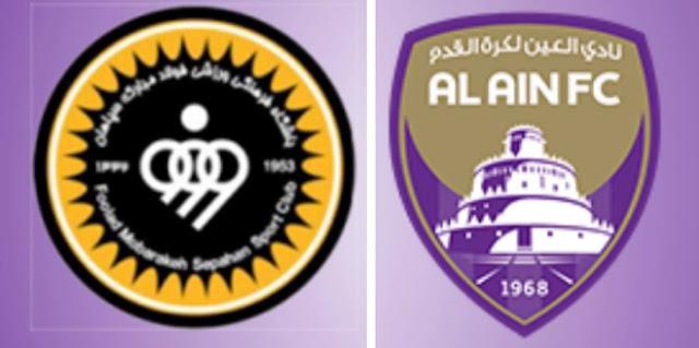 مباراة العين الاماراتي ضد سباهان اصفهان اليوم الثلاثاء 11-02-2020 في مباريات دوري ابطال اسيا