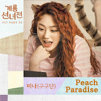 Download Lagu Mp3 Video Drama Sub Indo Lyrics MINA (Gugudan) – Peach Paradise [Tale of Fairy OST] Mp4