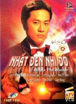 Nhất Đen Nhì Đỏ 1 - Who Is The Winner Season 1 (1991)