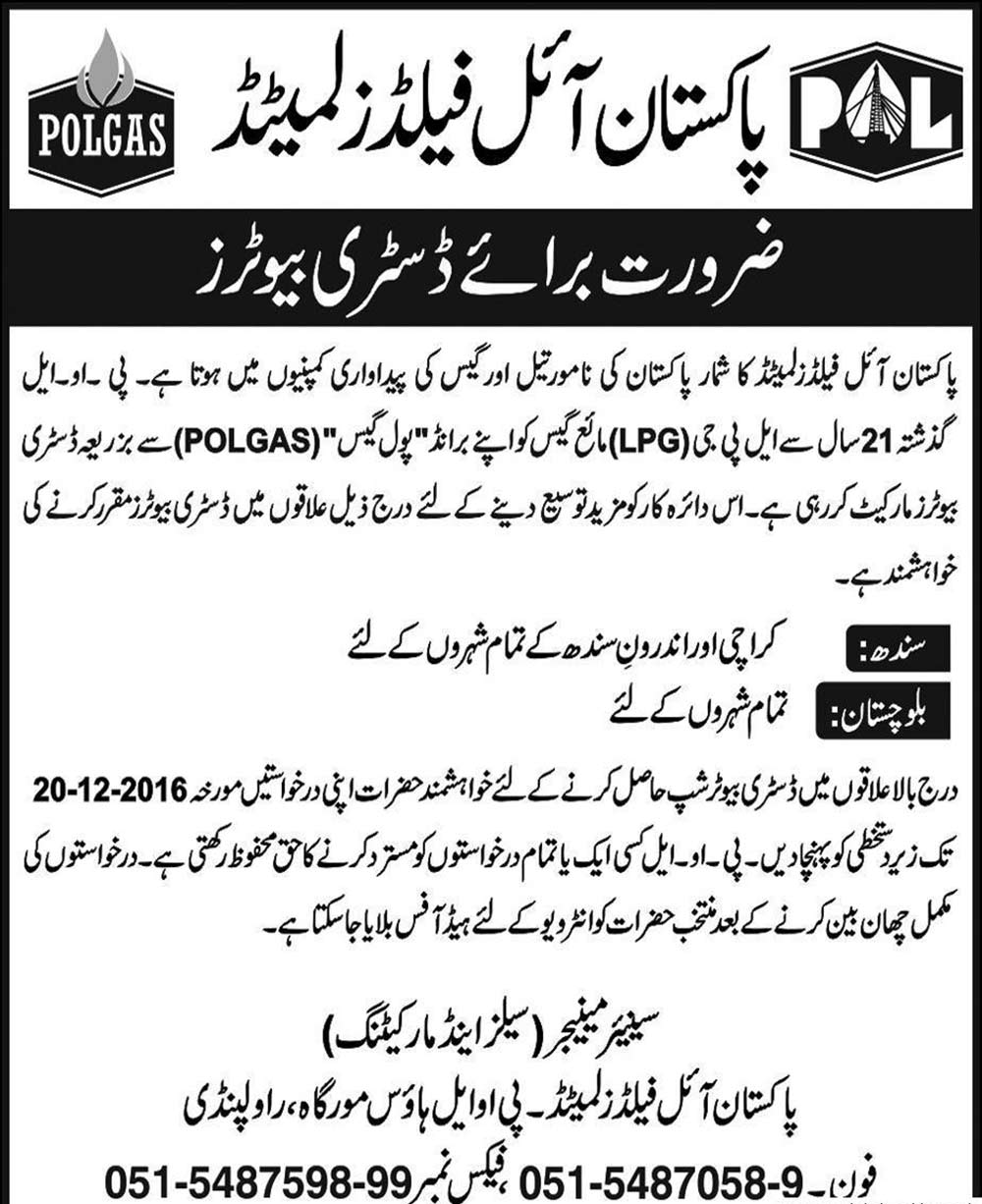 Pakistan Oilfields Limited Distributors Job