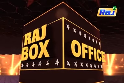 Raj Box office | Latest Tamil Box Office Collection | 20 May 2018 | Raj TV Shows