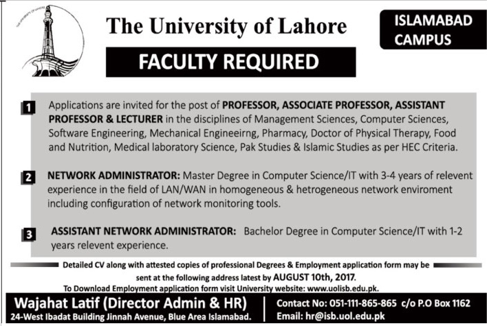 UOL Jobs In The University Of Lahore 2 Aug 2017