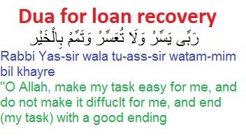 Dua wazifa for loan recovery and return