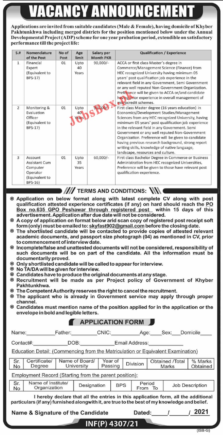 Public Sector Organization PO Box 635 Peshawar Jobs 2021 in Pakistan