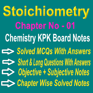 Solved Easy Notes Free Download KPK Board Chemistry Chapter Wise MCQs + Short Question Answers