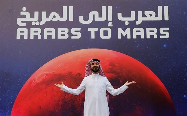 Η αποστολή των ΗΑΕ στον Άρη έστειλε την πρώτη της φωτογραφία του Κόκκινου Πλανήτη