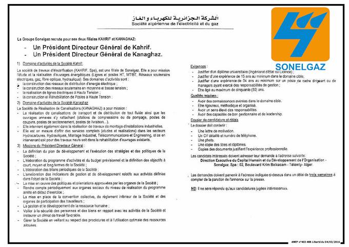 اعلان مسابقة توظيف سونلغاز مارس 2019 في هذه الولايات - sonelgaz recrutement