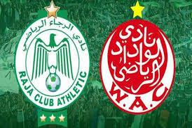 مشاهدة مباراة الوداد والرجاء اليوم بث مباشر فى الدورى المغربى