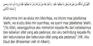 Do'a Mengharapkan Kebaikan Sifat Untuk Istri