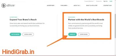 How to Create CJ Affiliate Account in Hindi