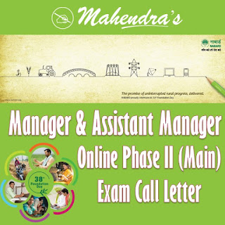 NABARD | Manager & Assistant Manager | Online Phase II (Main) Exam Call Letter