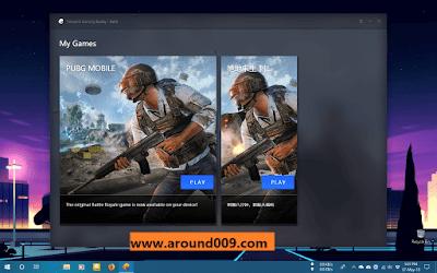 تحميل لعبة ببجي للكمبيوتر آخر إصدار برابط مباشر PUBG PC ونسخة اخرى للاندرويد والايفون