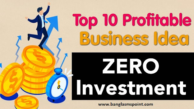 10 Business Idea Without Any Investment