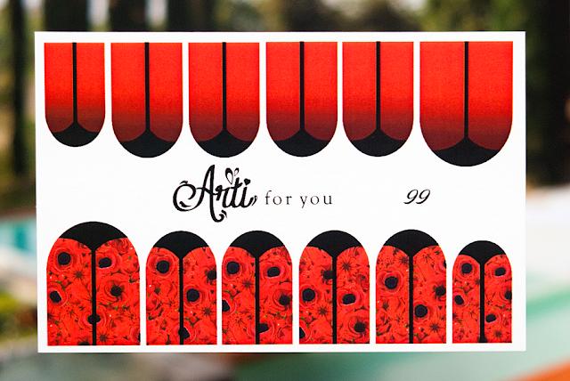 Arti for You 99