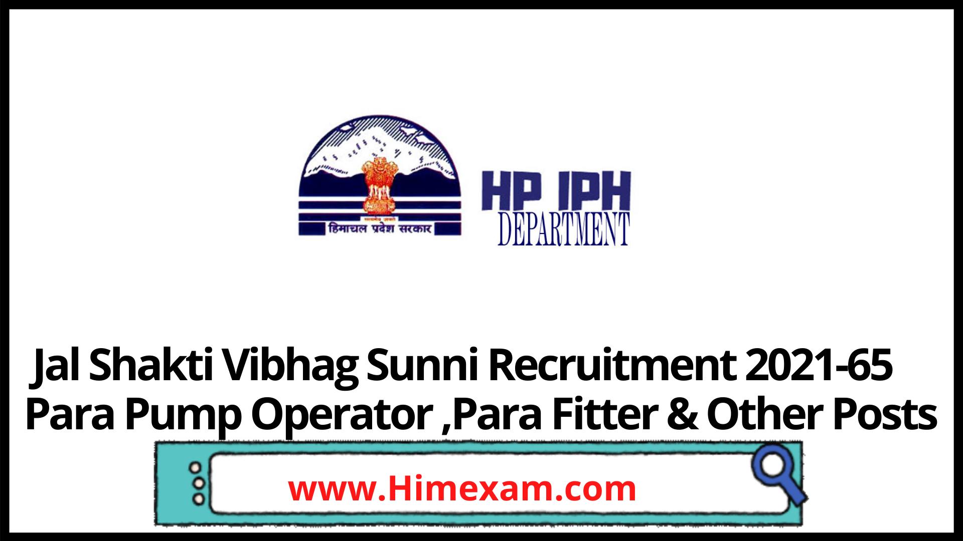 Jal Shakti Vibhag Sunni Recruitment 2021-65 Para Pump Operator ,Para Fitter & Other Posts