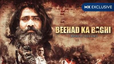 Beehad Ka Baghi 2020 Hindi Web Series Season 1 Free Download