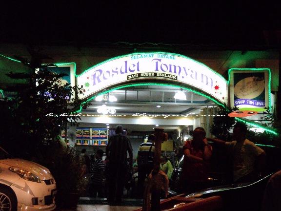 Restoran Rosdet Tomyam Tempat makan sedap di kuala lumpur kl