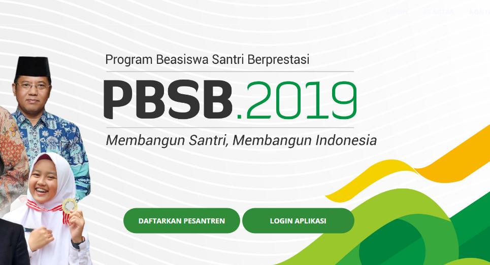 Juknis Bantuan Program Beasiswa Santri Berprestasi (PBSB) Kemenag Tahun 2019