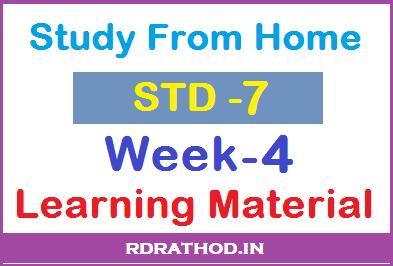 Class 7 Homework pdf Week 4 Download