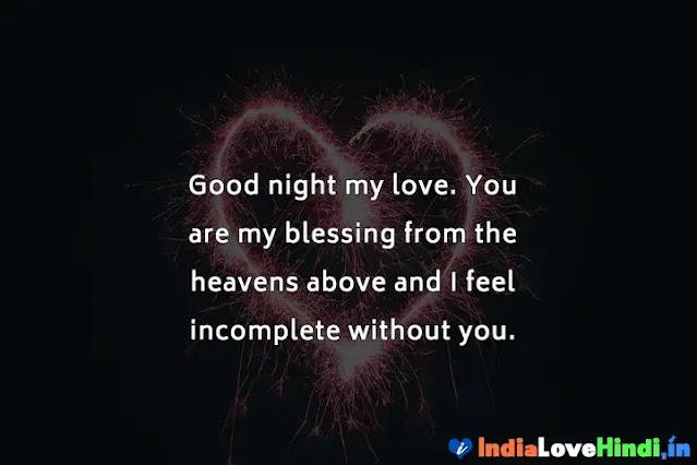 good night message for crush boy