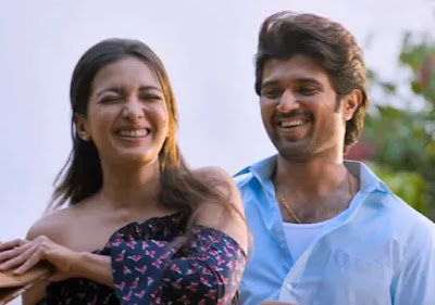 World Famous Lover Movie Dialogues,  World Famous Lover Lines