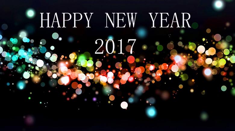 اجمل رسائل تهنئة عام 2017..أجمل وأحدث رسائل ومسجات تهنئة بالعام الجديد 2017, أجمل صور وكروت معايدة بالعام الجديد