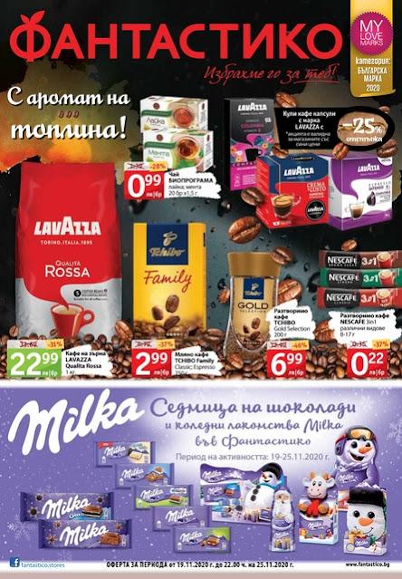ФАНТАСТИКО  каталози и брошури 19-25.11 2020 → Седмица на Milka - специални цени