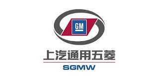 Info Lowongan Kerja di PT SGMW Motor Indonesia (WULING MOTORS) GIIC Cikarang