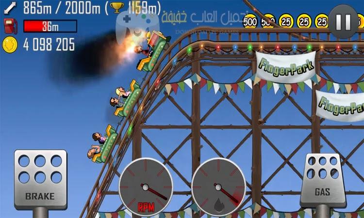 تحميل لعبة Hill Climb Racing للكمبيوتر