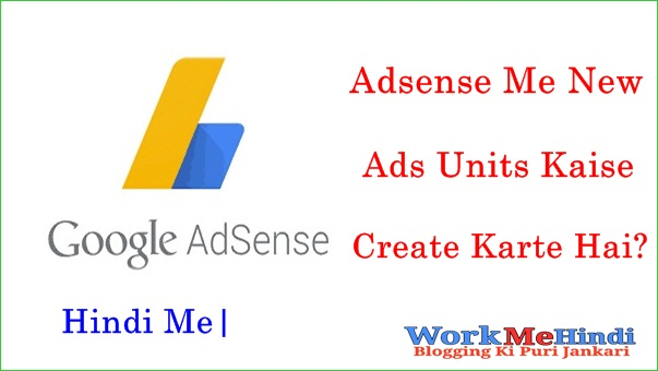 Adsense Me New Ads Unit Kaise Create Karte Hai?Hindi Me