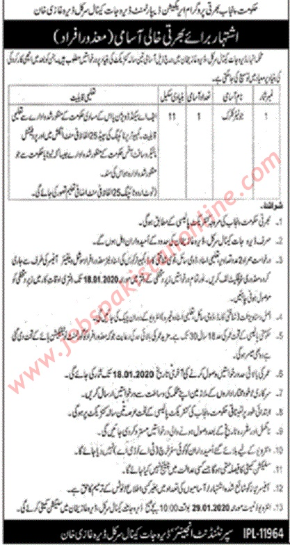 LATEST JOBS IN PUNJAB LATEST 2019-20 (Disability Quota)