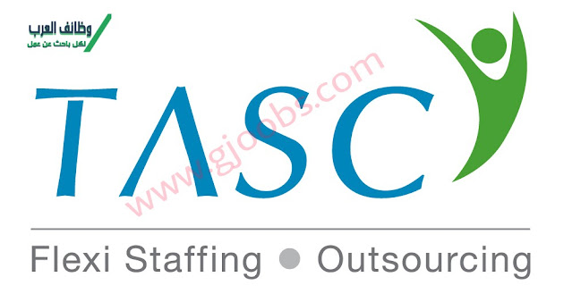 وظائف شاغرة شركة TASC LABOUR SERVICES بالإمارات لعدد من التخصصات