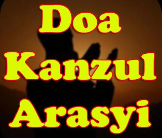 Doa Kanzul Arsy Lengkap Arab, Latin dan Terjemahnya serta 10 Fadhilah Manfaat dan Cara Mengamalkannya