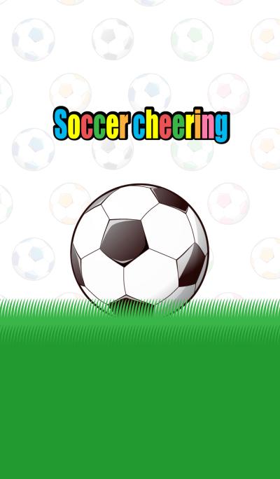 Soccer cheering!