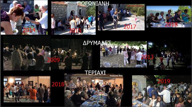 https://vostiniotis.blogspot.com/search?q=%230720