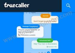 Truecaller Messenger में यें हैं खास फीचर , ऐसे करें इस्तेमाल - डिंपल धीमान
