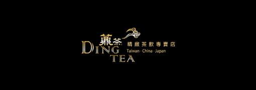 Franchise Research - Ding Tea